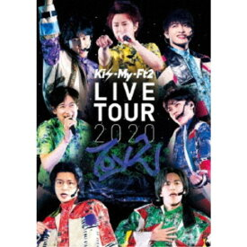 Kis-My-Ft2/Kis-My-Ft2 LIVE TOUR 2020 To-y2《通常盤》 【DVD】