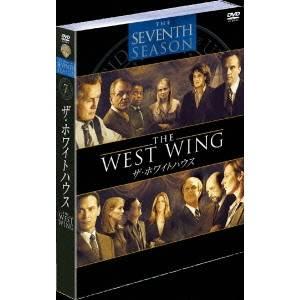 ザ・ホワイトハウス<セブンス>セット1 【DVD】