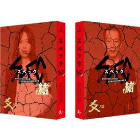 劇場版SPEC〜結〜爻ノ篇 プレミアム・エディション 【Blu-ray】