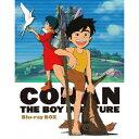 未来少年コナン Blu-rayボックス 【Blu-ray】
