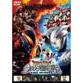 大怪獣バトル ウルトラ銀河伝説 THE MOVIE 【DVD】