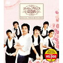 コーヒープリンス1号店 スペシャルプライスBOX 【DVD】