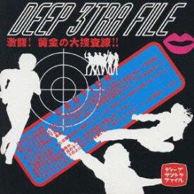 (オリジナル・サウンドトラック)/ディープ・サントラ・ファイル 【CD】