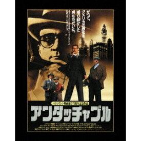 アンタッチャブル30周年記念 TV吹替初収録特別版 (初回限定) 【Blu-ray】