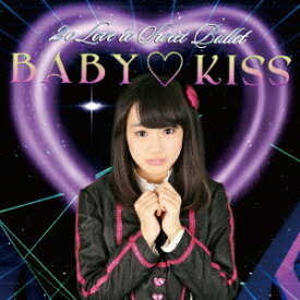 2o Love to Sweet Bullet/BABY□KISS《新城真衣ver》(初回限定) 【CD】