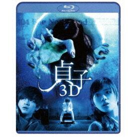 貞子 3D 【Blu-ray】