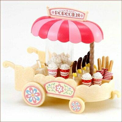 シルバニアファミリー ミ-68 ポップコーンワゴン おもちゃ こども 子供 女の子 人形遊び 家具 クリスマス プレゼント 3歳