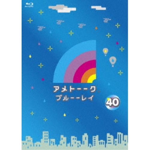 アメトーーク ブルーーレイ 40 【Blu-ray】