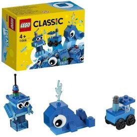 LEGO レゴ クラシック 青のアイデアボックス 11006おもちゃ こども 子供 レゴ ブロック 4歳