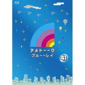 アメトーーク ブルーーレイ 41 【Blu-ray】