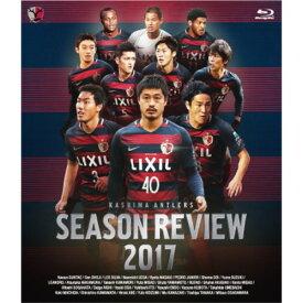 鹿島アントラーズシーズンレビュー2017 【Blu-ray】