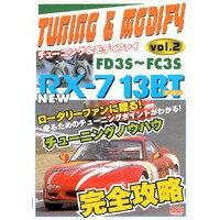 NEW RX-7 13BT FD3S チューニング&モディファイVOL2 2003 日本 【DVD】