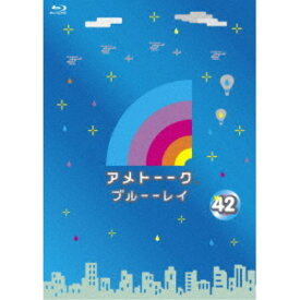 アメトーーク ブルーーレイ 42 【Blu-ray】