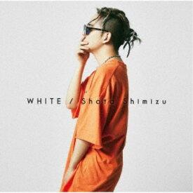 清水翔太/WHITE《通常盤》 【CD】