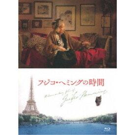 フジコ・ヘミング/フジコ・へミングの時間 【Blu-ray】