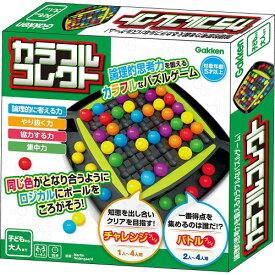 カラフル コレクトおもちゃ こども 子供 パーティ ゲーム