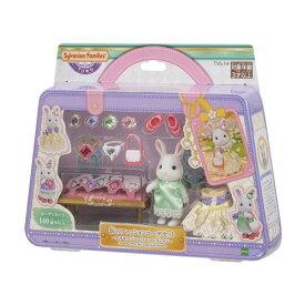 シルバニアファミリー TVS-14 街のファッションコーデセット-キラキラジュエリーコレクション-おもちゃ こども 子供 女の子 人形遊び 3歳