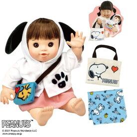 ぽぽちゃん SNOOPYおもちゃ こども 子供 女の子 人形遊び 1歳5ヶ月