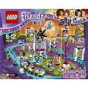 【送料無料】LEGO 41130 フレンズ 遊園地 ジェットコースター