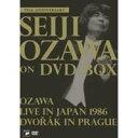 小澤征爾 on DVD BOX(初回限定) 【DVD】
