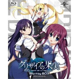 グリザイアの果実 Blu-ray BOX<スペシャルプライス版> 【Blu-ray】