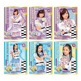 ポリス×戦士 ラブパトリーナ! ラブパトカード サライ&コハナセットおもちゃ こども 子供 女の子 3歳