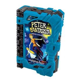 仮面ライダーセイバー DXピーターファンタジスタワンダーライドブックおもちゃ こども 子供 男の子 3歳