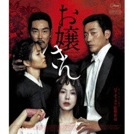 お嬢さん 豪華版 【Blu-ray】