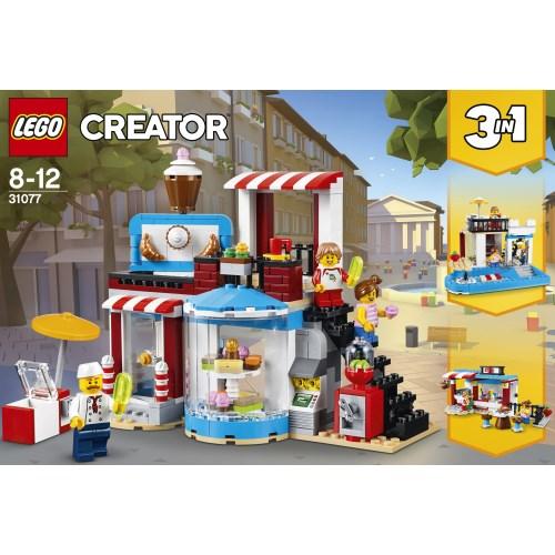 【送料無料】LEGO 31077 クリエイター ケーキショップ (モジュール式)