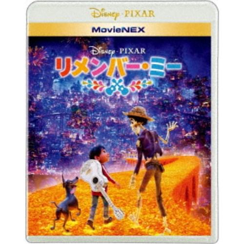 リメンバー・ミー MovieNEX《通常版》 【Blu-ray】