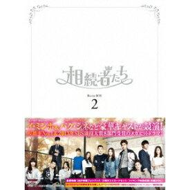 相続者たち Blu-ray BOX II 【Blu-ray】