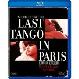 ラストタンゴ・イン・パリ オリジナル無修正版 【Blu-ray】