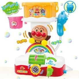 アンパンマン バケツでくるくるおふろシャワー おもちゃ こども 子供 知育 勉強 3歳