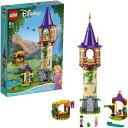 LEGO レゴ ラプンツェルの塔 43187おもちゃ こども 子供 レゴ ブロック 6歳 塔の上のラプンツェル
