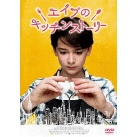 エイブのキッチンストーリー 【DVD】
