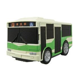 水陸両用カー 路線バスおもちゃ こども 子供 知育 勉強 3歳