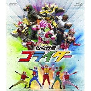 仮面戦隊ゴライダー 【Blu-ray】