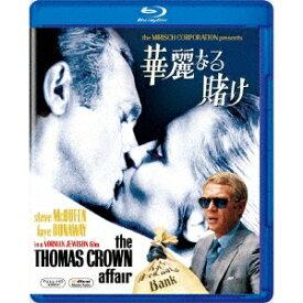 華麗なる賭け 【Blu-ray】
