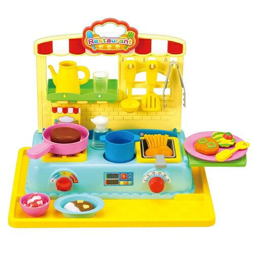 いろがかわるおままごと 本格おりょうり! わたしのレストラン おもちゃ こども 子供 女の子 ままごと ごっこ 3歳