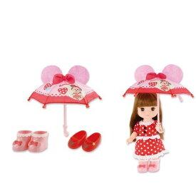 ずっとぎゅっと レミン&ソラン ミッキー&ミニー かさ&くつセット おもちゃ こども 子供 女の子 人形遊び 小物 3歳