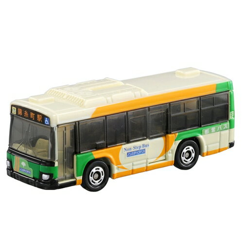 トミカ 20 いすずルガ 都営バス (箱)