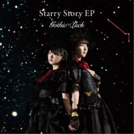 Gothic × Luck/Starry Story EP《通常盤》 【CD】