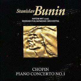スタニスラフ・ブーニン/ショパン:ピアノ協奏曲第1番 【CD】