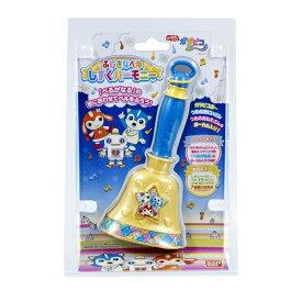 ガラピコぷ〜 ふしぎなベル しずくハーモニー おもちゃ こども 子供 知育 勉強 3歳 おかあさんといっしょ