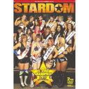 STARDOM 5★STAR GP 2017 【DVD】