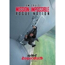 ミッション:インポッシブル/ローグ・ネイション 【DVD】