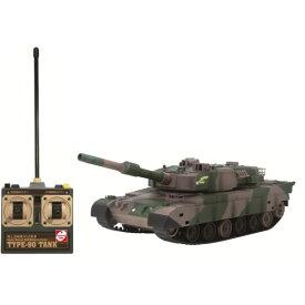 BB弾バトルタンク ウェザリング仕様 陸上自衛隊90式戦車 TW002おもちゃ こども 子供 ラジコン