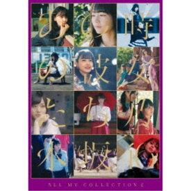 乃木坂46/ALL MV COLLECTION2〜あの時の彼女たち〜《初回仕様限定盤》 【Blu-ray】