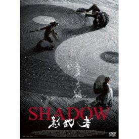SHADOW 影武者 【DVD】