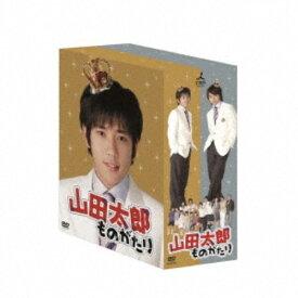 山田太郎ものがたり DVD-BOX 【DVD】